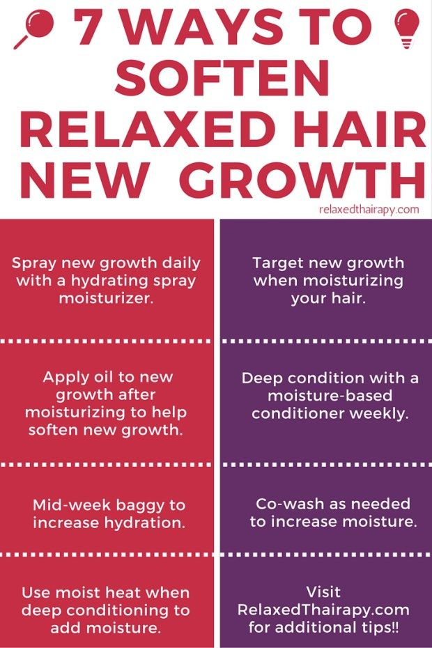Looking to increase moisture for transitioning hair and relaxed hair? Here are 7 Ways to Soften New Growth and Hydrate Hair! relaxedthairapy.com