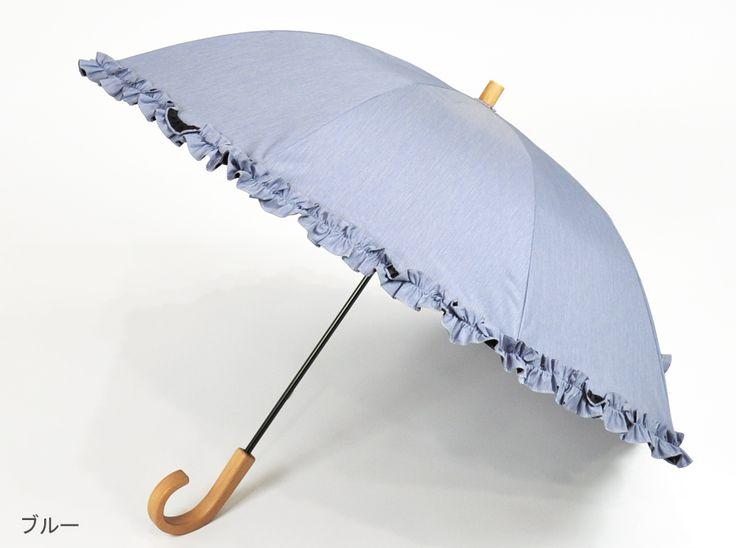 完全遮光日傘 ショートフリルフロスト