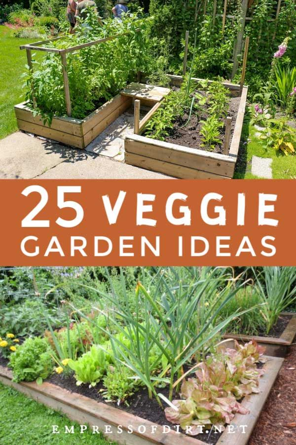 25 Vegetable Garden Ideas For Any Size Space Empress Of Dirt In 2020 Garden Layout Vegetable Vegetable Garden Raised Beds Veggie Garden Layout