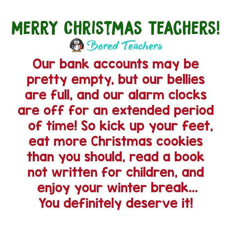 Merry Christmas to all from the Bored Teachers family!