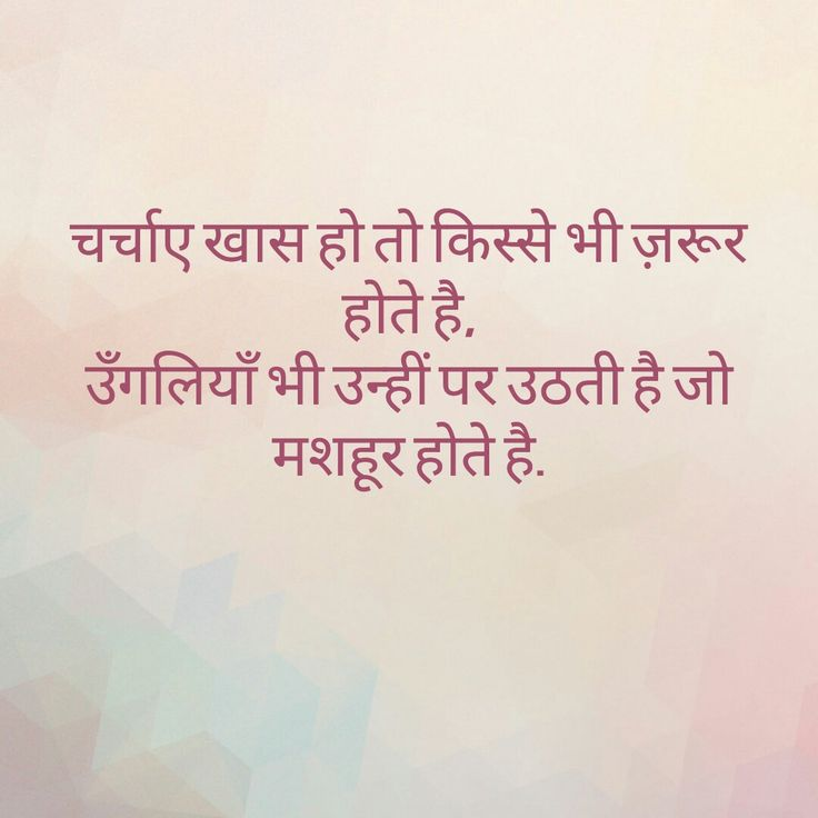 1000 ideas about hindi love poems on pinterest hindi