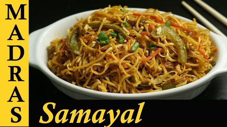 Noodles Recipe in Tamil | Hakka Noodles Recipe | Egg Noodles Recipe in T...