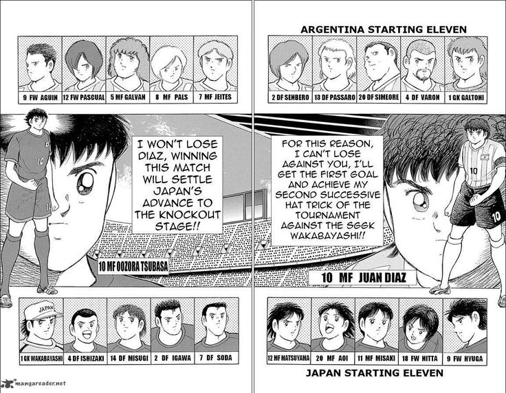 Captain Tsubasa - Rising Sun 28 - Page 21