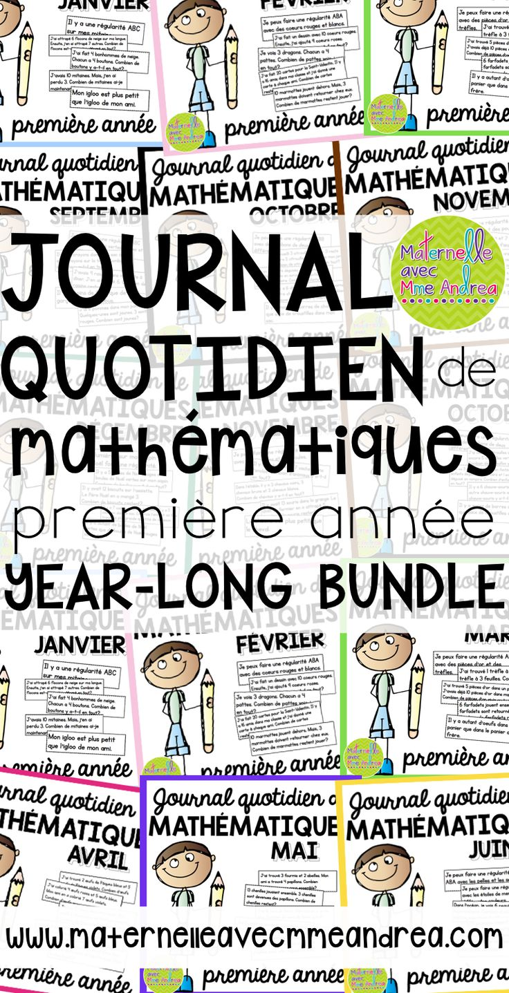 Journal quotidien de mathématiques (première année) - YEAR LONG BUNDLE! All of the Math Journal prompts you need for your FRENCH grade one class for the entire year!