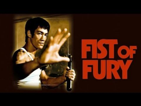 Fists of Fury | Full Movie | Bruce Lee, Maria Yi - YouTube