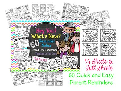 Teacher to the Core: {Recognition and Reminders} Keep your parents informed and save your prep time for the important stuff! A year's worth of notes are typed for you! WOOO-HOOO!