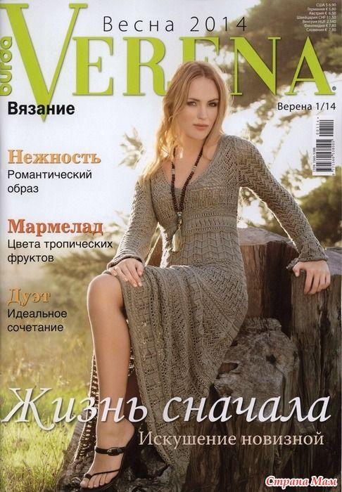 Девочки открываю он-лайн, присоединяйтесь. АЛЬБОМ ДЛЯ ВОПЛОЩЕНИЙ http://www.stranamam.ru/  Опрос здесь, желающих много http://www.stranamam.ru/  Для приятного чтения