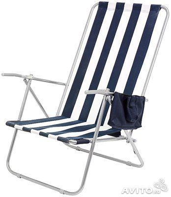 Кресло шезлонг пляжный складной Biltema Швеция