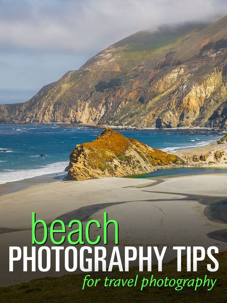 Travel photography free tutorials and articles.