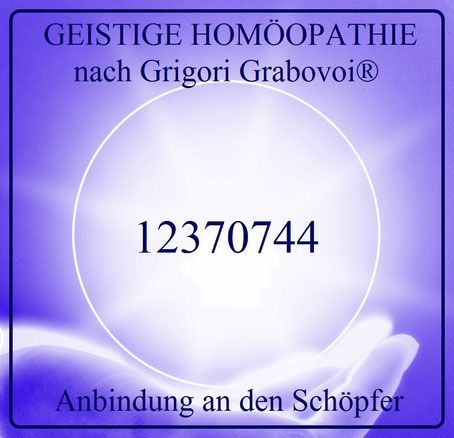 Anbindung an den Schöpfer, GEISTIGE HOMÖOPATHIE nach Grigori Grabovoi®, Sphäre, 12370744