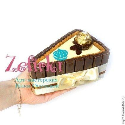 Подарки для мужчин, ручной работы. Ярмарка Мастеров - ручная работа. Купить Подарки коллегам учителям врачам Кусочки тортика из конфет. Handmade.