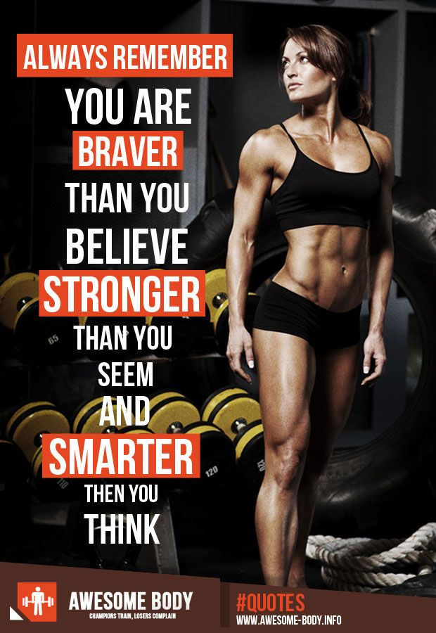 Quotes about strength and courage | Motivational Quote | Awesome Body Info