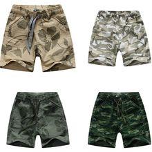 Moda camuflagem calções camuflagem para baixo algodão 100% bonito(China (Mainland))