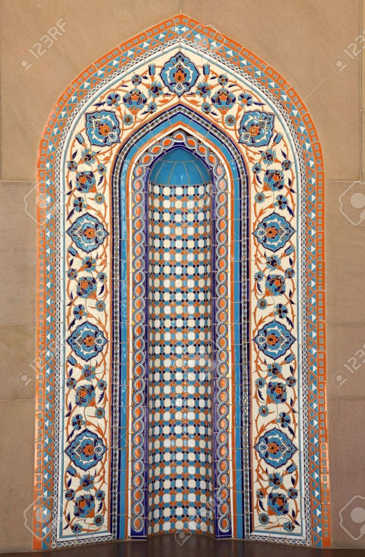 Oriental Mosaic Decoration In Grand Mosque Of Muscat, Oman Stock Photo, Picture And Royalty Free Image. Image 10456846.