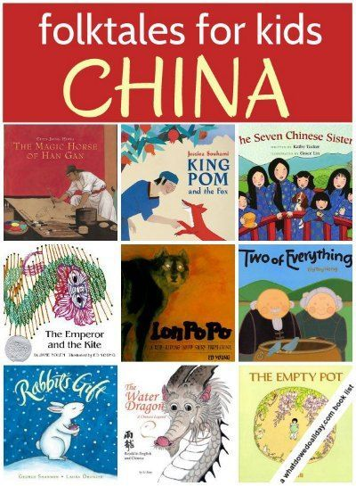 Great books for Asian Pacific Heritage Month! (May) 15 Chinese folktales for kids.  Click for the entire list and reviews.