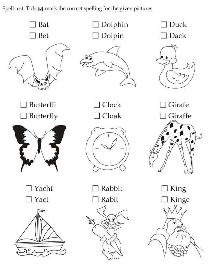 18 best writing practice worksheets images on pinterest