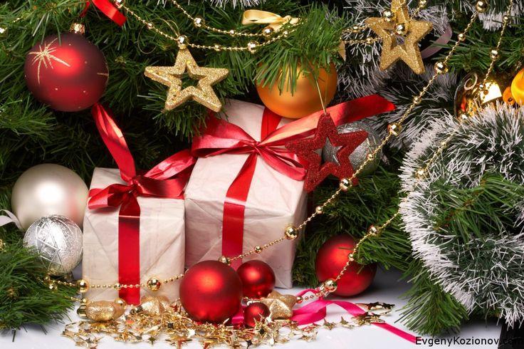 Купить себе и любимым самые лучшие подарки на Новый Год