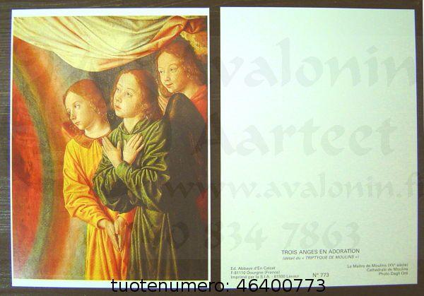 Trois Anges en Adoration