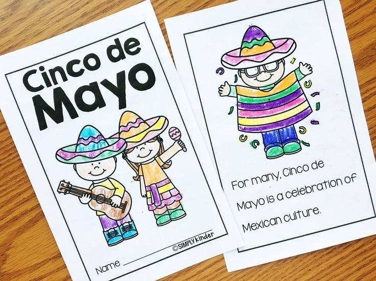 Printable Cinco De Mayo Worksheets and Puzzles