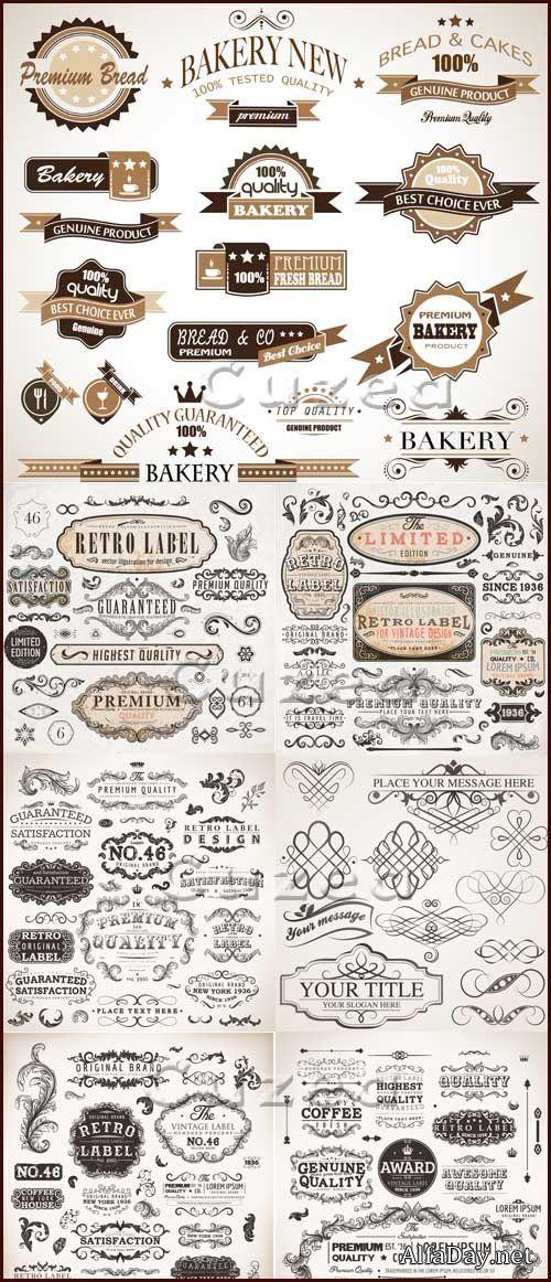 Ярлыки, орнамент и узоры в стиле винтаж для логотипов и брендов, пищевой промышленности - векторный клипарт