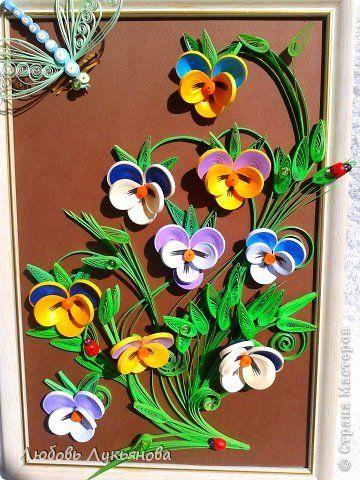 Картина панно рисунок День рождения Квиллинг Анютки для моей Анютки Бумажные полосы фото 1