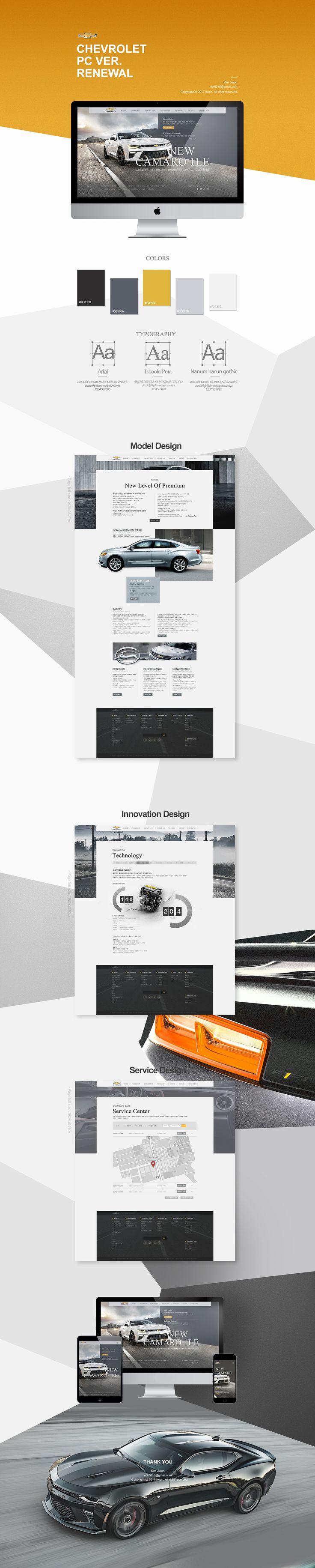 욱스웹디자인아카데미-Chevrolet redesign - Design by Kim-jiwon on Behance