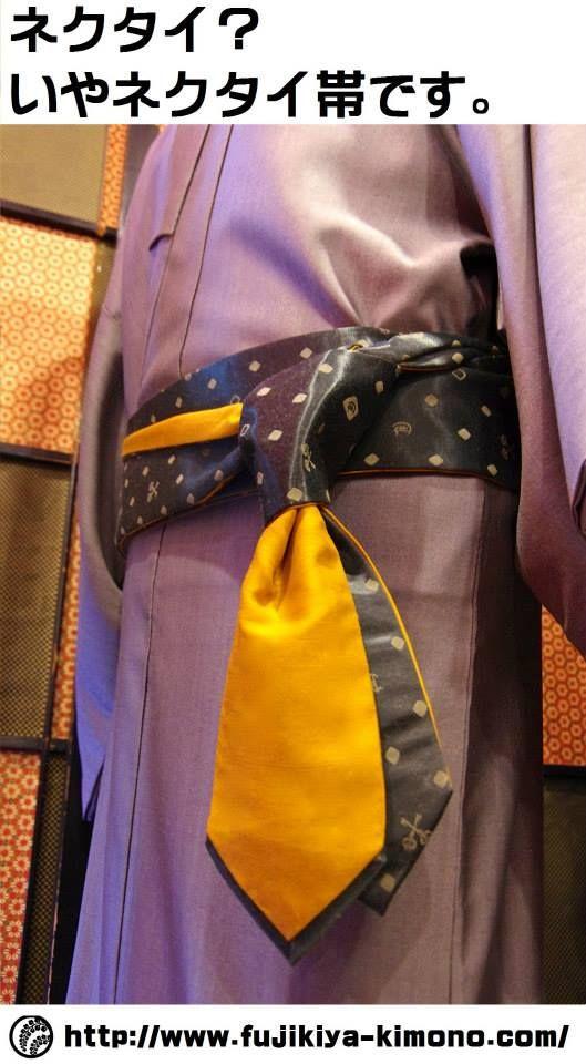 男の着物 藤木屋・オリジナルの『ネクタイ帯』 male kimono kistuke with an obi tie
