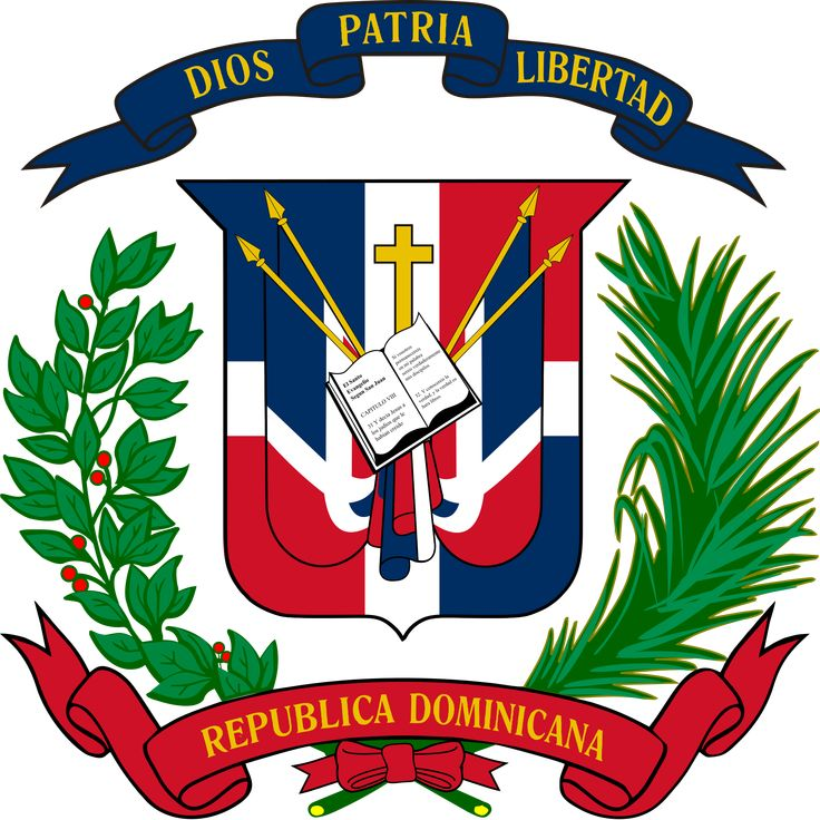 Coat of arms of the Dominican Republic - Wikipedia, the free ...
