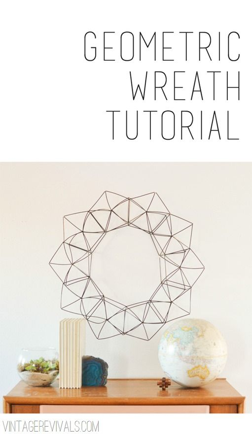Geometric Himmeli Wreath (with a video tutorial!)