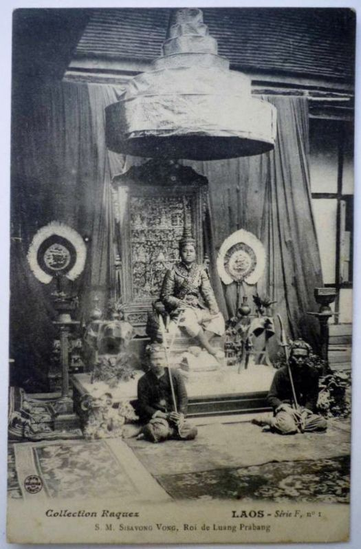 His Majesty Sakharine, King of Luang Prabang, in the Kingdom of  Lan Xang (Laos) 1900. The oldest son of King Oun Kham. He reigned from 1894 to 1904.