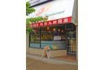 3G Vegetarian Restaurant - vegan Chinese food. Ask for the dim sum menu!