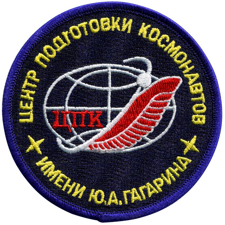 official nasa patches - photo #47