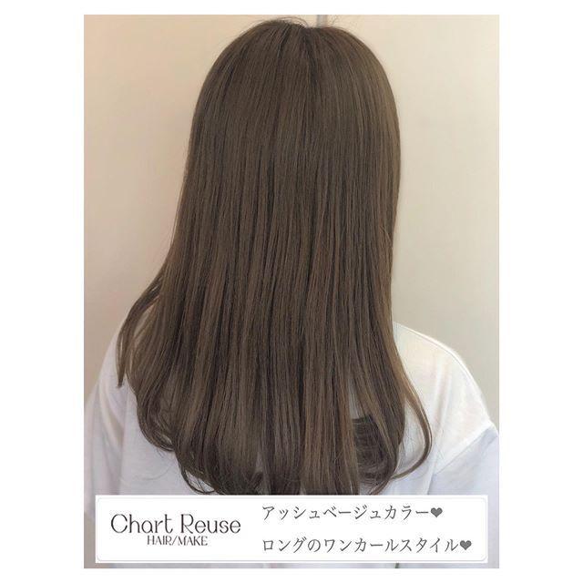 アッシュベージュ カラーに Hair Shiho1196 ブリーチをしなくて