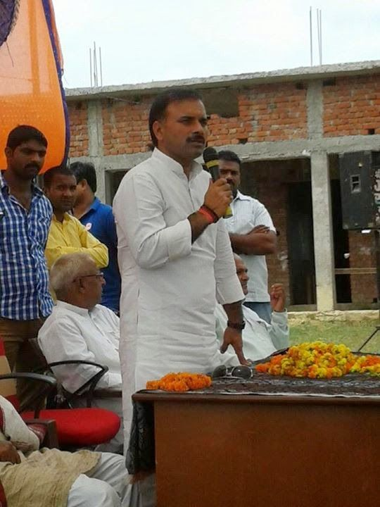 ~ MLA of Chandauli