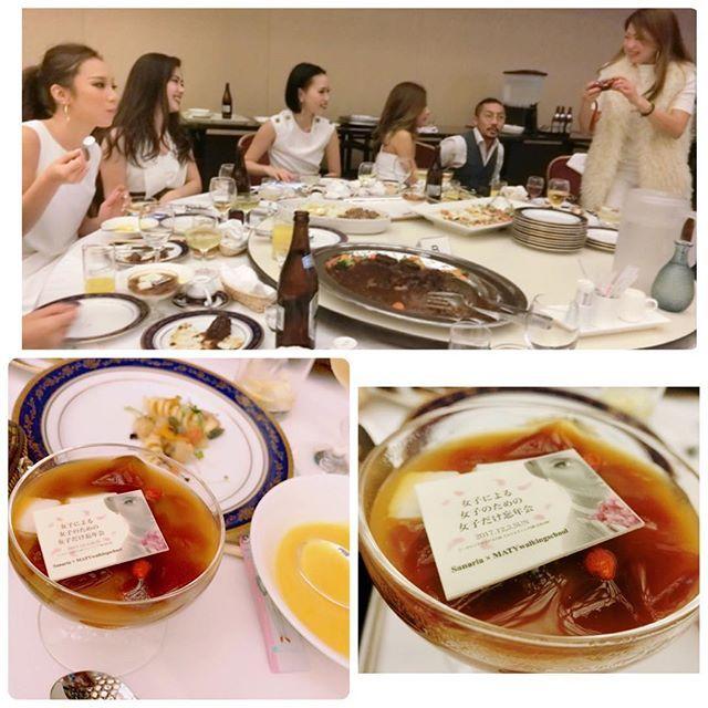 (*´꒳`*)❤️ 。 先日のリーガロイヤルホテル#大阪 にて#ファッションショー 出演後に会食#パーティ でそのままお食事へ… 。 。 もちろんドレス コードでもある#ホワイト ドレス👗に着替えて(*´꒳`*)✨ 。 。 。 #フレンチ料理 でマカロニのサラダ?美味しかったです❤️ 。 。 そして#スイーツ 可愛いかったから📷 。 。 。 。 。 #関西モデル#model#fashionmodel#モデル#サロンモデル#ランウェイモデル  #フランス料理#フランス#sweets#dinner#party#ロンハーマン#カフェ巡り#fashionshow#fashion#今日の服  #トレーニング#gym #美容#ヘアスタイル#撮影 #肉  #ゴープロのある生活#gopro