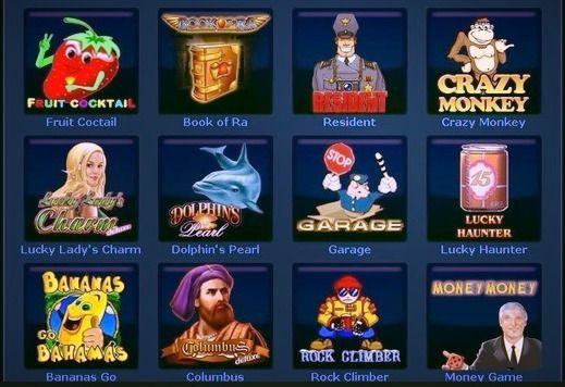 Игровой автомат мега джек онлайн
