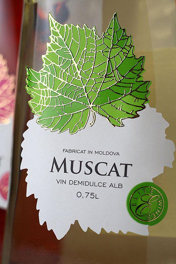 Wine Label Design/Дизайн Этикетки для Вина on Behance