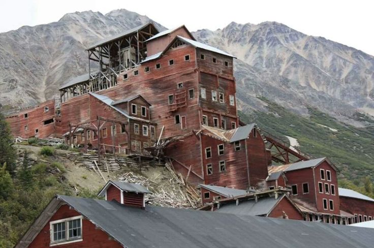 Abandoned mine and ghost town... i think i may attend