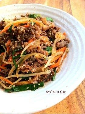 ☆プルコギ☆ by ☆栄養士のれしぴ☆ [クックパッド] 簡単おいしいみんなのレシピが145万品