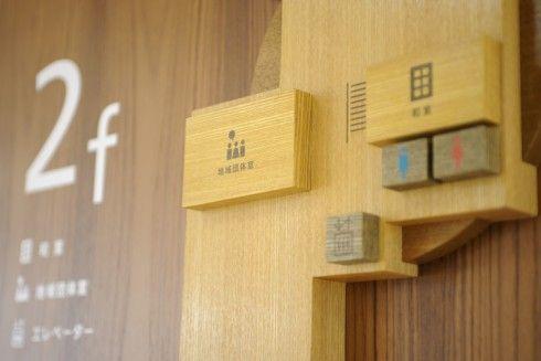 Fukuoka City's Muromi Community Center – Sign Design