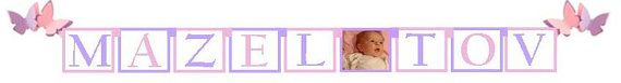 Mazel Tov Banner Butterfly Bat Mitzvah or Jewish Baby Naming decorations by SetToCelebrate
