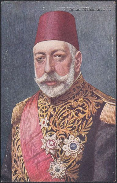 OTTOMAN EMPIRE PICTURE I (48) | par OTTOMAN IMPERIAL ARCHIVES