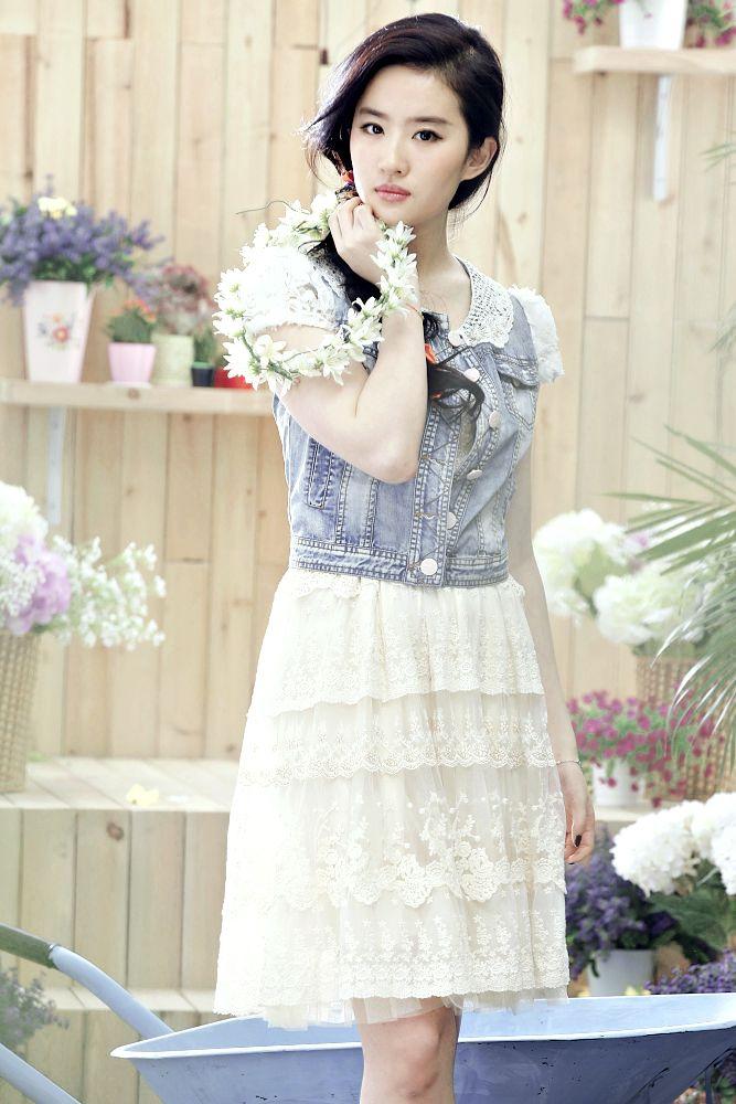 Yifei Liu: 17 Best Images About Liu Yi Fei On Pinterest