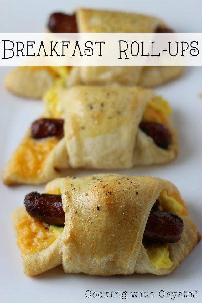 Breakfast Roll-ups  SO EASY!