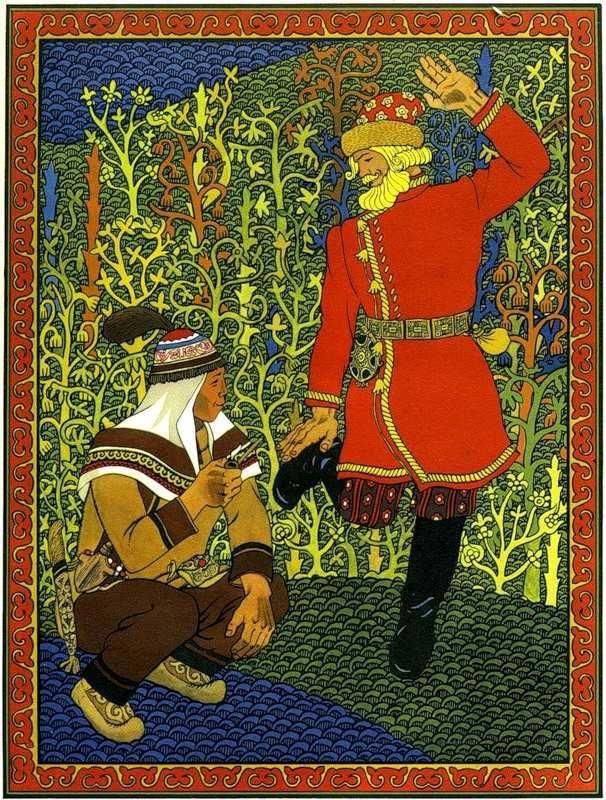 Геннадий Павлишин | иллюстрации к Амурским сказкам