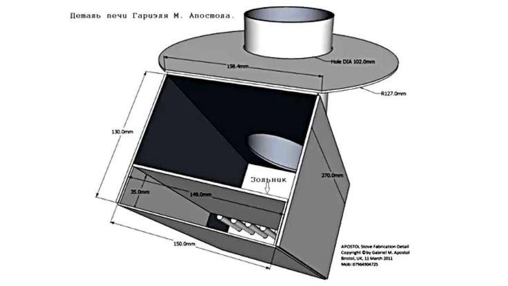 rocket stove plans - Google Search