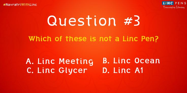 #NavratriWithLinc #Question3