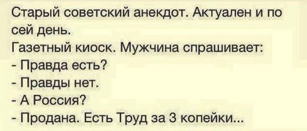 Михаил Задорнов (@mnzadornov)   Твиттер