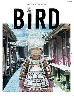 BIRD | バード | バックナンバー