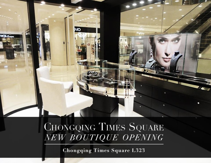 We just opened a lovely little boutique in Chongqing one ...